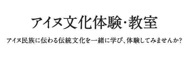 tiken_title